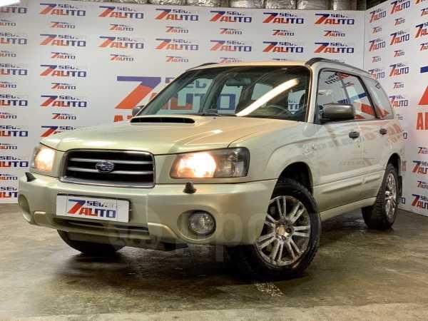 Subaru Forester, 2005 год, 449 000 руб.