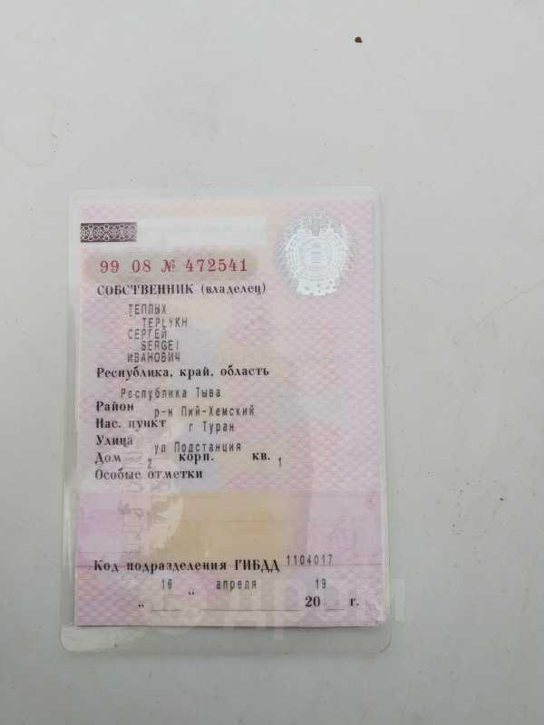 Лада 2107, 2005 год, 53 000 руб.