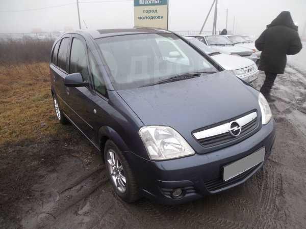 Opel Meriva, 2006 год, 295 000 руб.