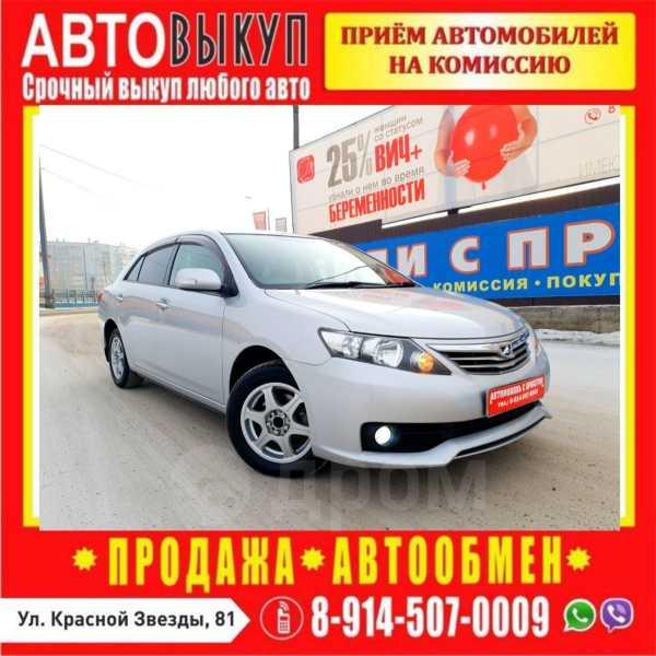 Toyota Allion, 2010 год, 788 000 руб.
