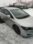 Honda Civic, 2009 год, 443 000 руб.