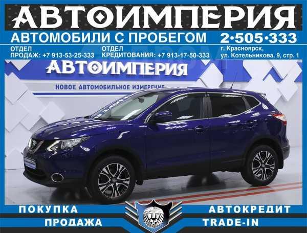 Nissan Qashqai, 2014 год, 998 000 руб.