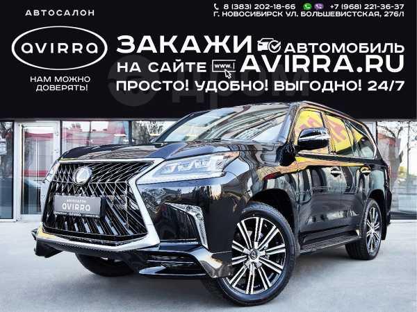 Lexus LX570, 2019 год, 7 144 000 руб.