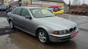 Волжский 5-Series 1997