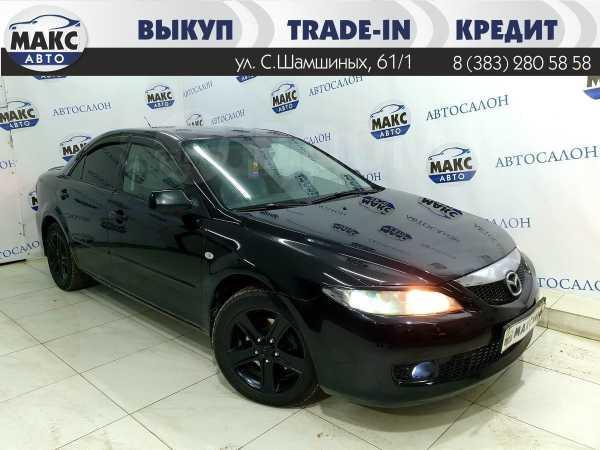 Mazda Mazda6, 2005 год, 389 000 руб.