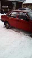 Audi 80, 1987 год, 25 000 руб.