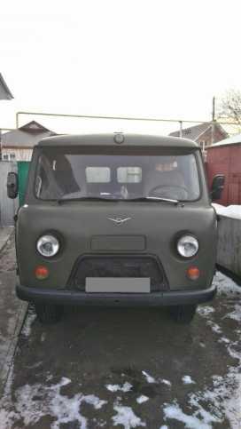 Далматово Буханка 1981
