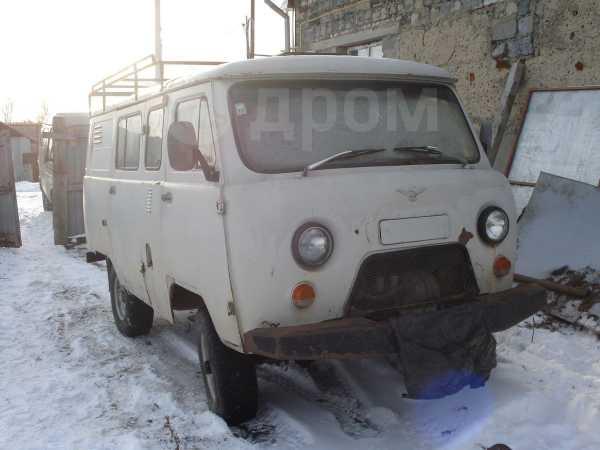 УАЗ Буханка, 1997 год, 80 000 руб.