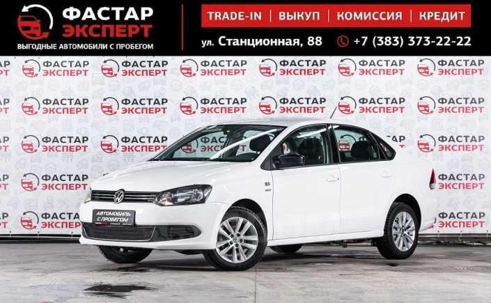 Volkswagen Polo, 2013 год, 509 000 руб.