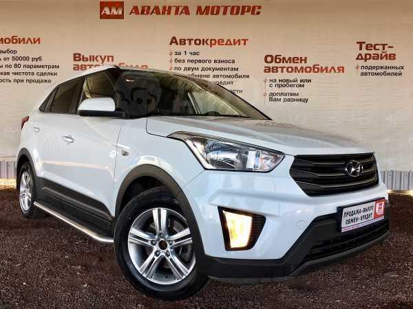 Hyundai Creta, 2017 год, 879 000 руб.