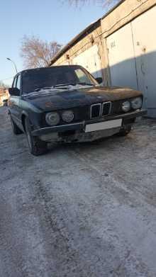 Омск 5-Series 1983