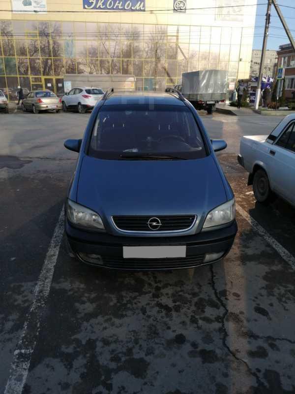 Opel Zafira, 2001 год, 299 000 руб.
