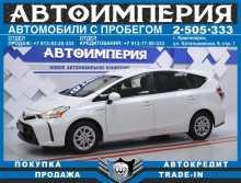 Красноярск Prius a 2015