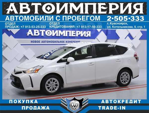 Toyota Prius a, 2015 год, 1 188 000 руб.