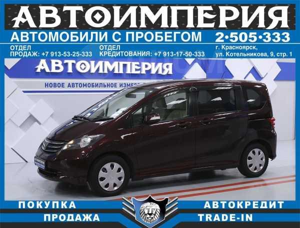 Honda Freed, 2009 год, 593 000 руб.