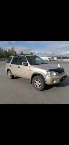 Екатеринбург CR-V 2000