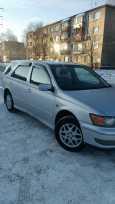 Toyota Vista Ardeo, 1999 год, 295 000 руб.