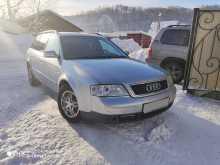 Горно-Алтайск Audi A6 1998