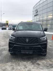 Тюмень QX80 2019