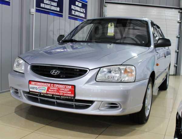 Hyundai Accent, 2007 год, 309 900 руб.