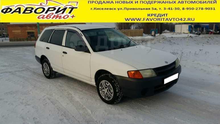 Nissan AD, 2002 год, 180 000 руб.