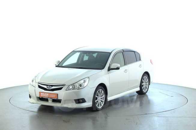 Subaru Legacy, 2012 год, 795 000 руб.