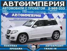 Красноярск GLK-Class 2013