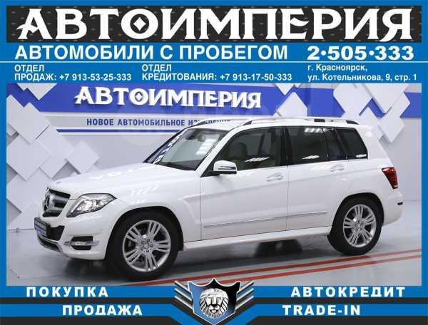 Mercedes-Benz GLK-Class, 2013 год, 1 298 000 руб.
