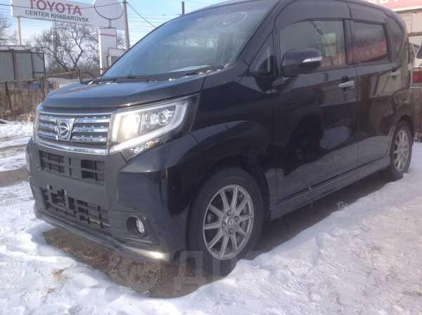 Daihatsu Move, 2015 год, 420 000 руб.