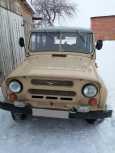 УАЗ 3151, 1989 год, 100 000 руб.