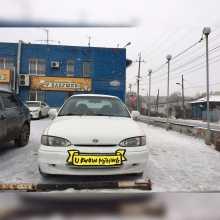 Омск Accent 1995