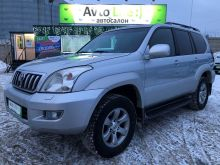 Киров Land Cruiser Prado