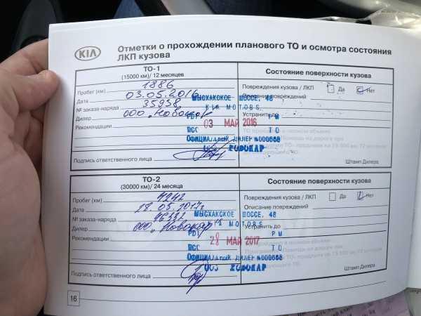 Kia Picanto, 2014 год, 520 000 руб.