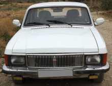 Судак 3102 Волга 1986