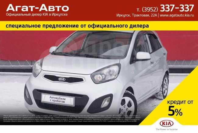 Kia Picanto, 2014 год, 328 000 руб.