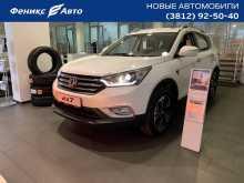 Омск Dongfeng AX7 2019