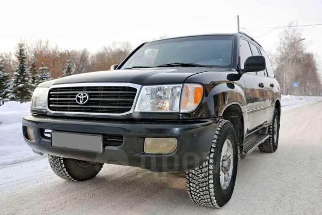 Toyota Land Cruiser, 1999 год, 840 000 руб.