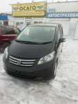 Honda Freed, 2010 год, 650 000 руб.