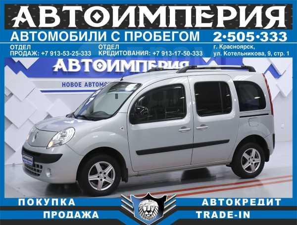 Renault Kangoo, 2013 год, 533 000 руб.