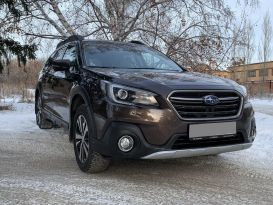 Омск Outback 2018
