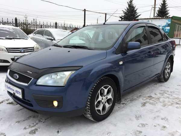 Ford Focus, 2006 год, 279 500 руб.
