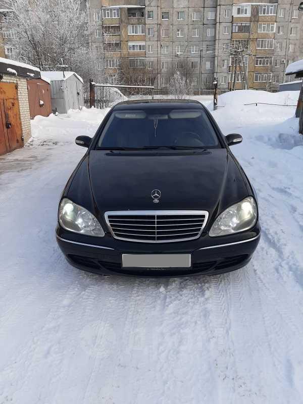 Mercedes-Benz S-Class, 2004 год, 490 000 руб.