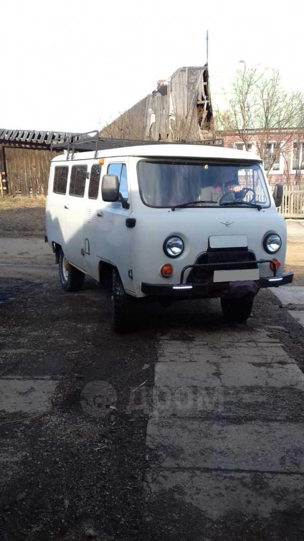 УАЗ Буханка, 2006 год, 225 000 руб.
