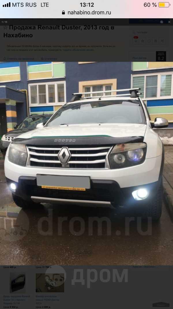 Renault Duster, 2013 год, 400 000 руб.