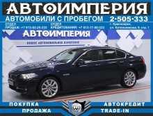 Красноярск 5-Series 2015