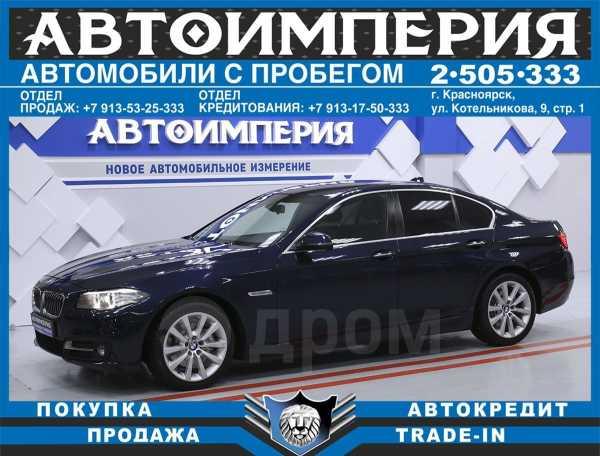 BMW 5-Series, 2015 год, 1 283 000 руб.
