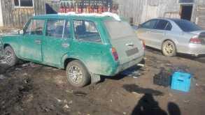 Каменск-Уральский 2102 1974