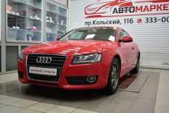 Мурманск Audi A5 2010