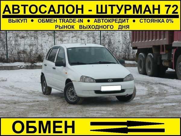Лада Калина Спорт, 2012 год, 196 888 руб.