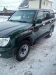 Toyota Land Cruiser, 2001 год, 910 000 руб.